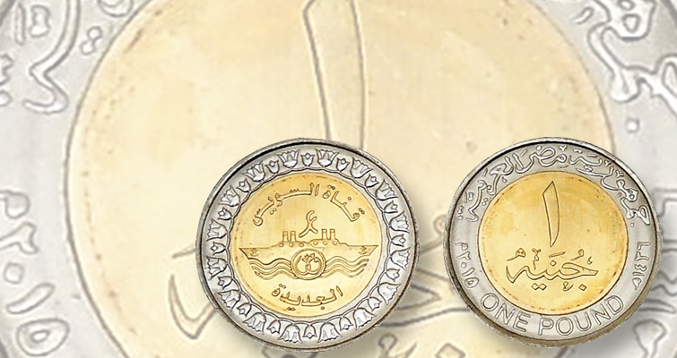 Ringed-bimetallic 1-pound coin from Egypt celebrates new Suez Canal project