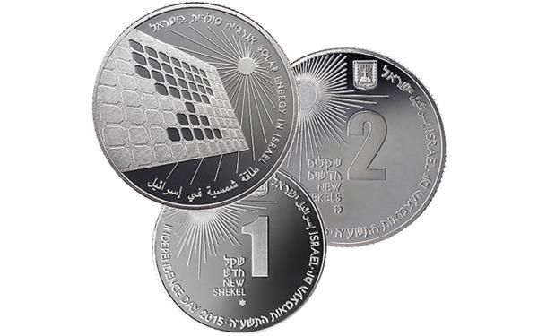 2015-israel-solar-energy-silver-coins
