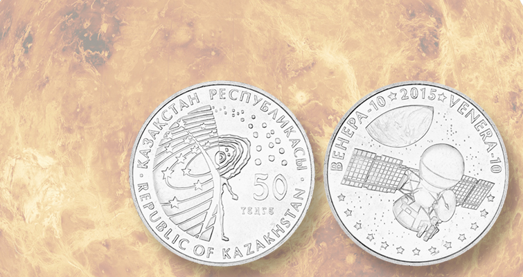 Kazakhstan continues annual space coin series