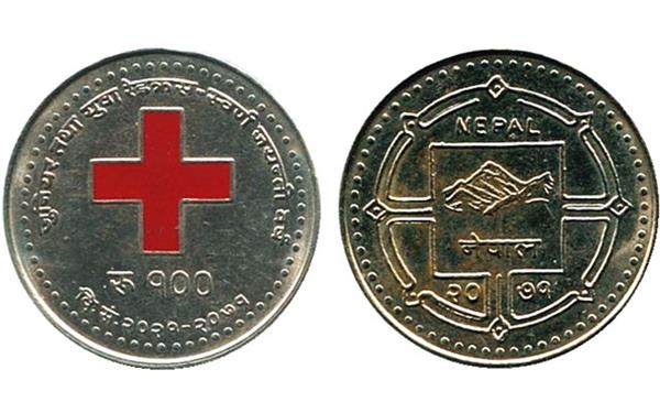2015-nepal-100-rupees-red-cross