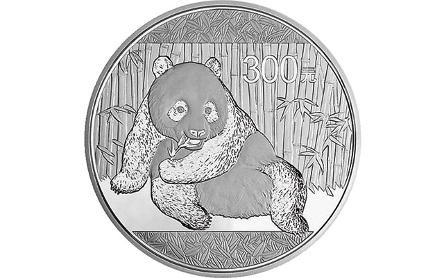 2015-panda-300-yuan-silver