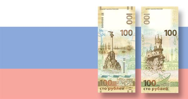 2015-russia-crime-100-ruble-bank-notes