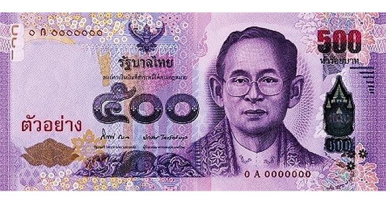 2016-500-baht-note-thailand-queen-84-face