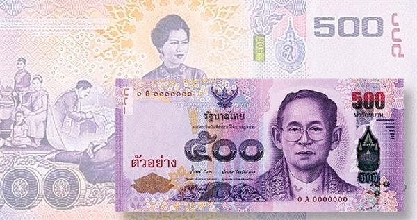 2016-500-baht-note-thailand-queen-84-lead