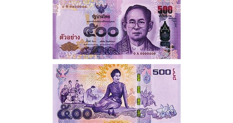 2016-500-baht-note-thailand-queen-84-merged