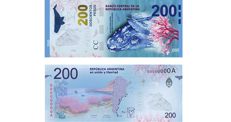 2016-argentina-200-pesos