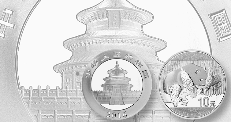 2016 China silver Panda bullion coin weight change