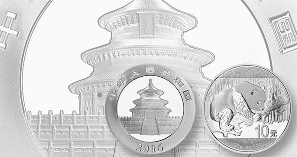 2016-china-silver-panda-30-grams-coin-lead