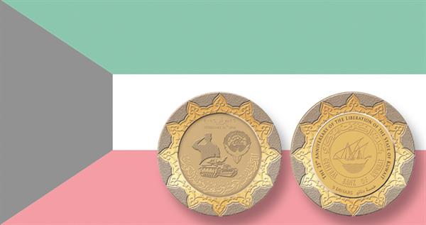 2016-kuwait-desert-storm-anniversary-5-dinars-coin-and-flag