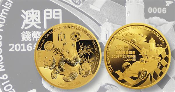 2016-macau-show-medals