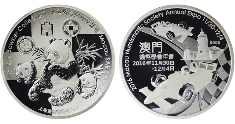 2016-macau-silver-medal