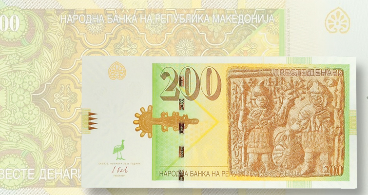 Republic of Macedonia to 'rebalance' currency system with new notes