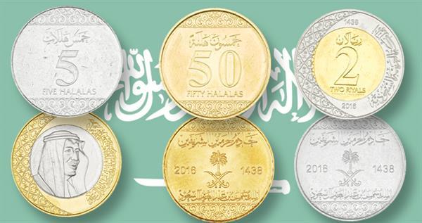 2016-saudi-arabia-new-circulation-coins-online