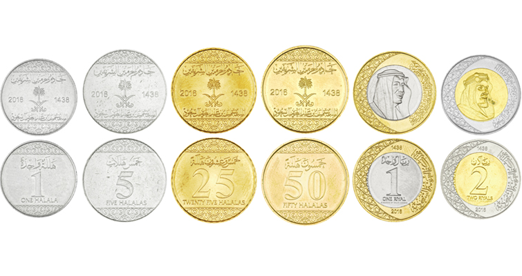 2016-saudi-arabia-new-circulation-coins