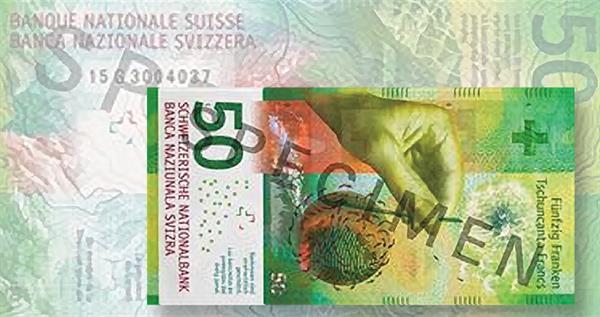 2016-swiss-50-franc-note-lead