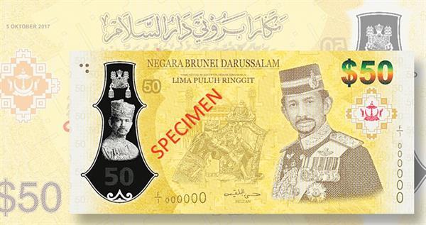 2017-brunei-50-dollar-mab-lead