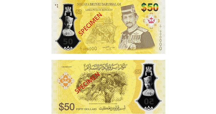 2017-brunei-50-dollar-mab