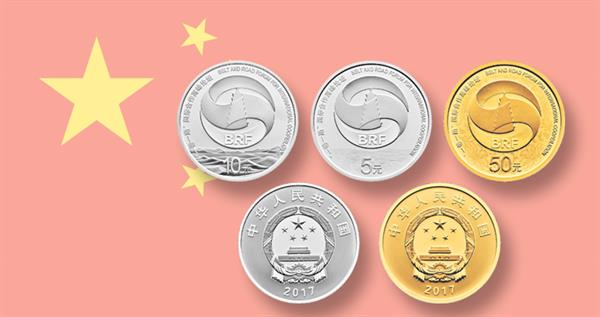 2017-china-road-belt-coins-lead