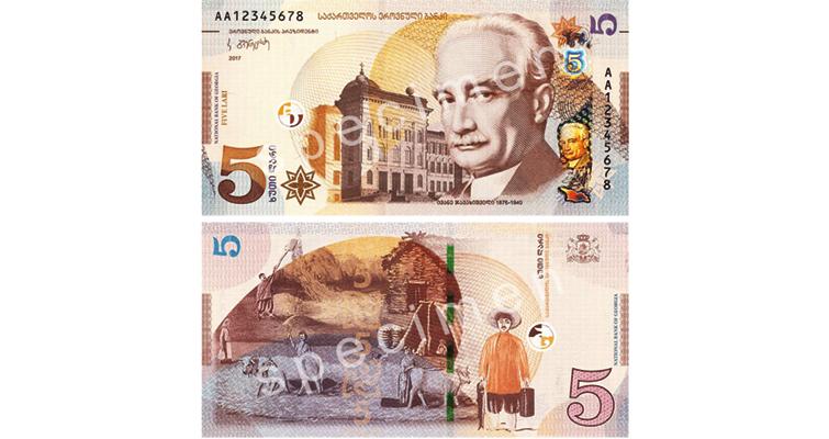 2017-georgia-5-lari-note
