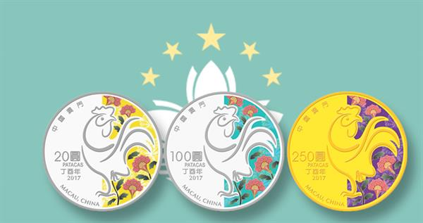2017-macau-lunar-year-of-the-rooster-coins-and-flag