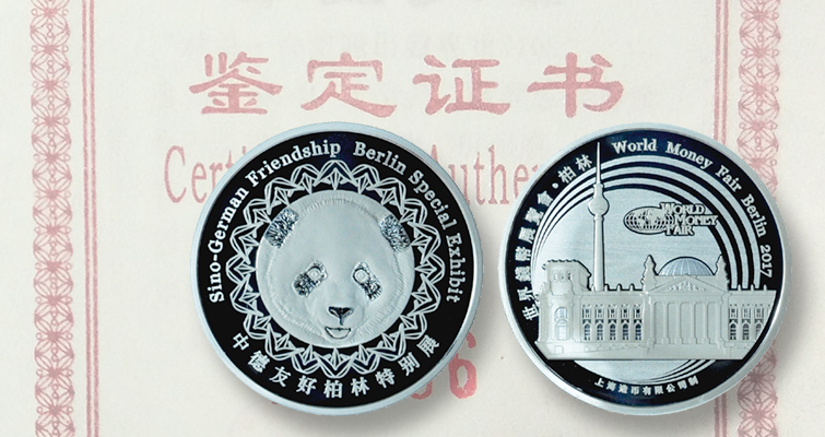 Chinese panda medals celebrate 2017 World Money Fair in Berlin