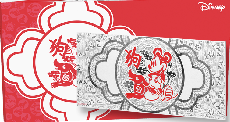 2018-disney-lunar-year-of-the-dog-foil-coin