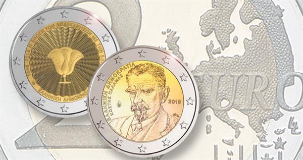 2018-greece-circulating-commem-2-euro-coins