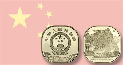 2019-china-5-yuan-mount-tai-coin-lead