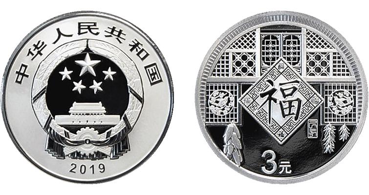 2019-china-new-year-3-yuan