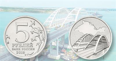 2019-russia-crimea-5-ruble-coin