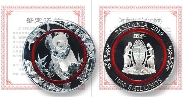 2019-tanzania-panda-polymer-coin