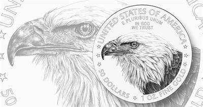 20212 American Eagle