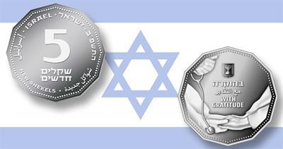 2021-israel-5-shekel-gratitude-coin-online