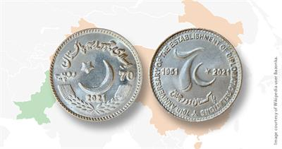 2021-pakistan-70-rupees-china-coin-online