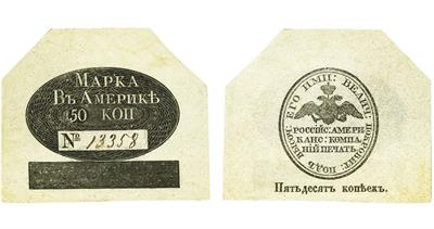 50-kopek-walrus-ha
