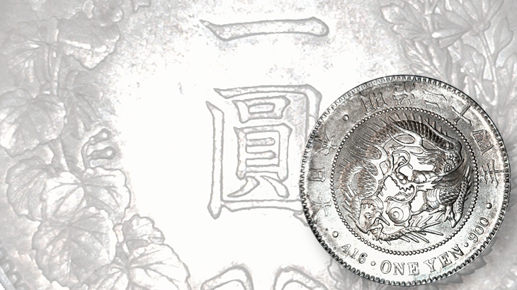 Counterfeit 1891 Japanese 1-yen coin made with transfer dies: Detecting Counterfeits