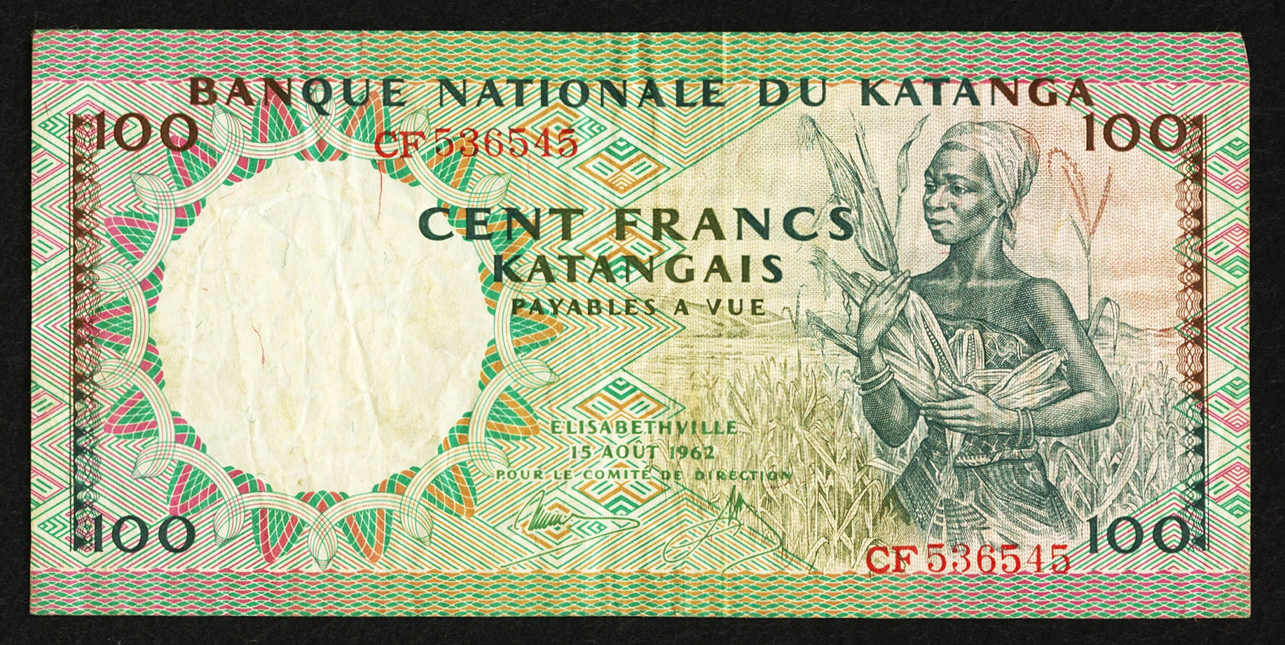 This National Bank of Katanga 100-franc note, dated Aug. 15, 1962, is a tangible piece of history from this short-lived nation.