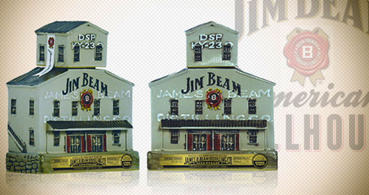 In 2012, Jim Beam issued this Jim Beam American Stillhouse decanter for $199.99. The bottle, which came filled with bourbon, was limited to an edition of 1,000. It was the company's first decanter since production ceased in the early 1990s.
