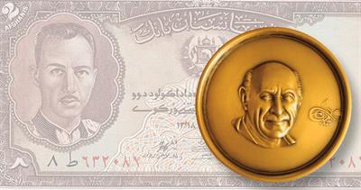 afghanistan-2-afghanis-1939-king-muhammed-zahir-shah-medal-lead