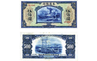 aia-china-500_merged