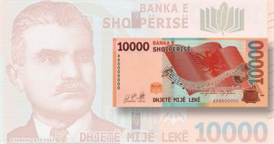 Bank of Albania note