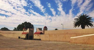 Antiguo-Fuerte-de-Guadalupe