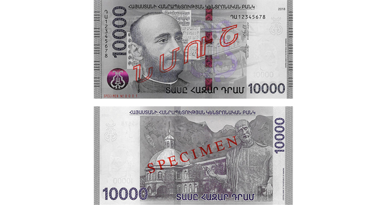 armenia-1000-cba