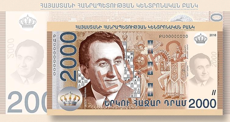armenia-2000-dram-lead