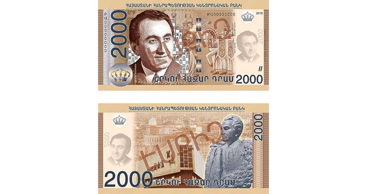 armenia-2000-dram