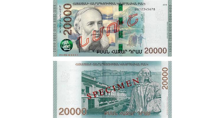 armenia-20000-cba