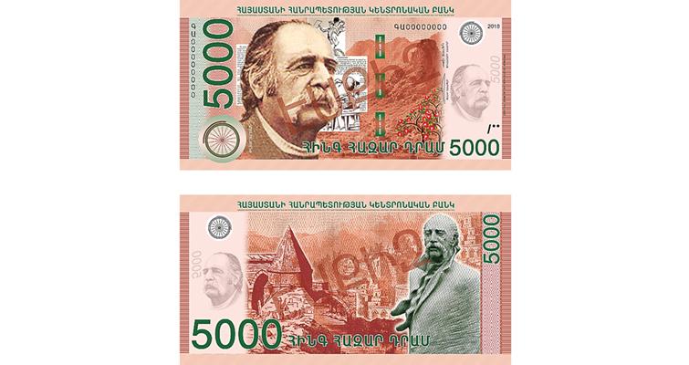 armenia-5000-dram