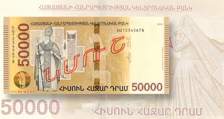 armenia-50000-cba-lead