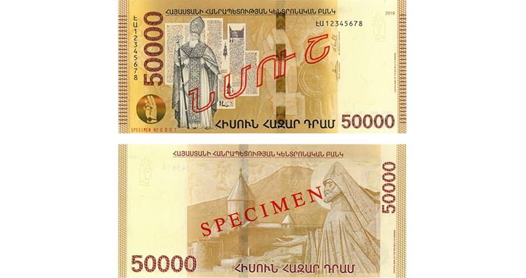 armenia-50000-cba