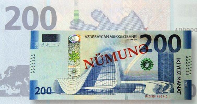 azerbaijan-200-manat-lead